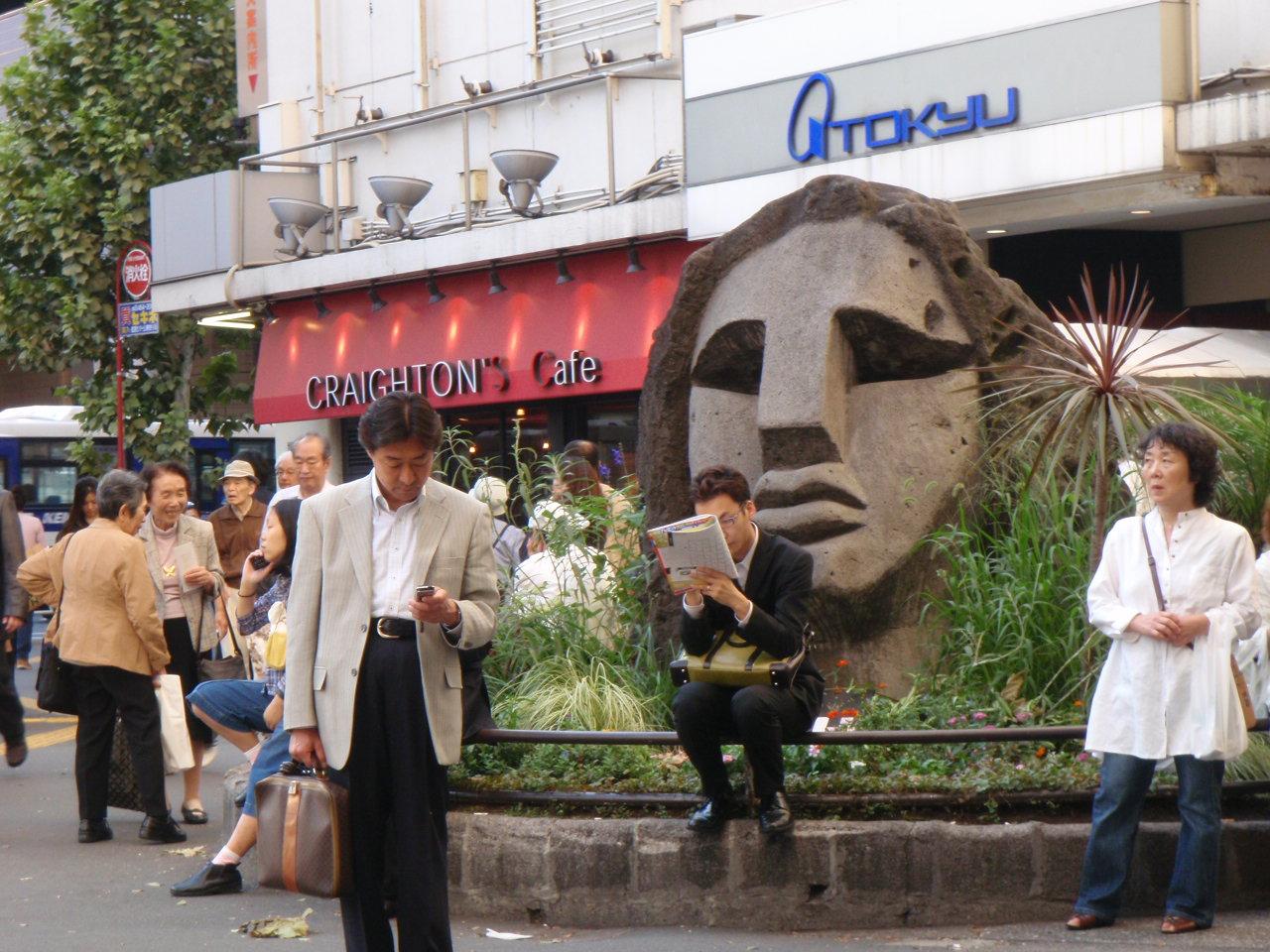 渋谷のモヤイ像