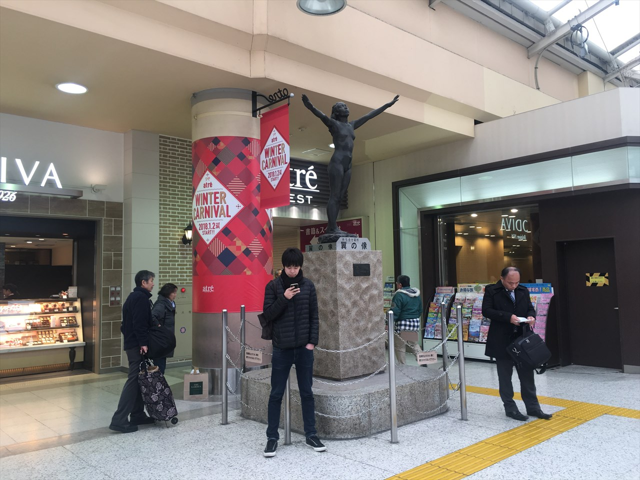 翼の像(中央改札・広小路口)|東京待ち合わせ場所ナビ
