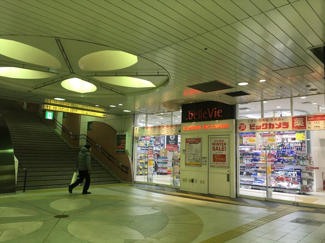 見附 駅 赤坂