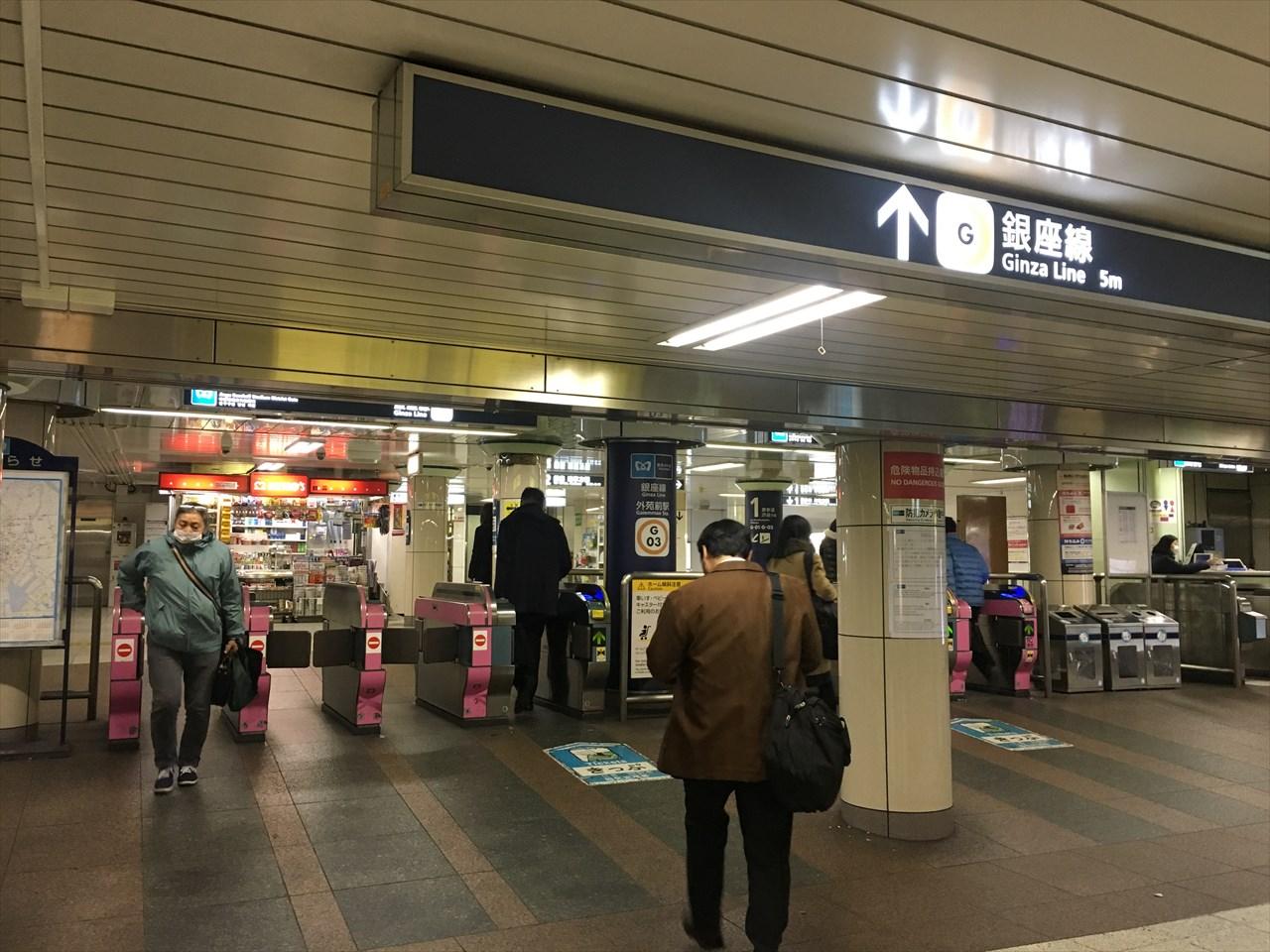 神宮球場方面改札(渋谷寄り)|東京待ち合わせ場所ナビ