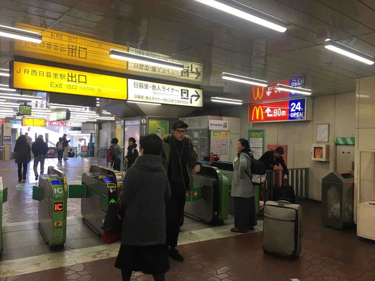 駅 西 日暮里 「日暮里駅」から「西大宮駅」始発検索